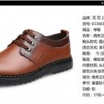 Hình ảnh nguồn hàng Giày da trẻ trung cho nam giá sỉ quảng châu taobao 1688 trung quốc về TpHCM