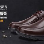 Hình ảnh nguồn hàng Giày da nam giá sỉ quảng châu taobao 1688 trung quốc về TpHCM