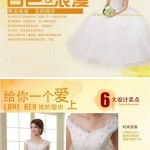 Hình ảnh nguồn hàng Váy cưới sắc xuân giá sỉ quảng châu taobao 1688 trung quốc về TpHCM
