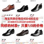 Hình ảnh nguồn hàng Giày da nam phong cách giá sỉ quảng châu taobao 1688 trung quốc về TpHCM