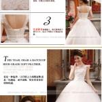 Hình ảnh nguồn hàng Váy cưới cao cấp giá sỉ quảng châu taobao 1688 trung quốc về TpHCM