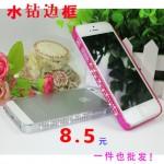 Hình ảnh nguồn hàng Ốp lưng iphone giá sỉ quảng châu taobao 1688 trung quốc về TpHCM