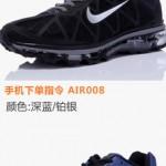 Hình ảnh nguồn hàng Giày thể thao Nike AIR Max giá sỉ quảng châu taobao 1688 trung quốc về TpHCM