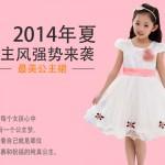 Hình ảnh nguồn hàng Váy trẻ em trắng hồng 2014 giá sỉ quảng châu taobao 1688 trung quốc về TpHCM