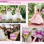 Hình ảnh nguồn hàng Đầm ren công chúa bé gái dễ thương giá sỉ quảng châu taobao 1688 trung quốc về TpHCM