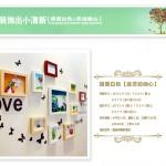 Hình ảnh nguồn hàng Bộ khung hình gỗ cao cấp treo tường dễ thương giá sỉ quảng châu taobao 1688 trung quốc về TpHCM