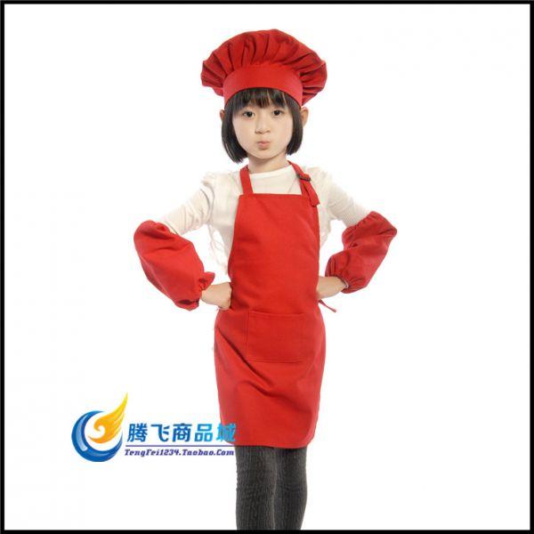 Bộ đồ đầu bếp trẻ em trơn nhiều màu dễ thương Mua Bán Sỉ Lẻ Order Quảng Châu