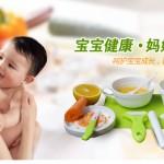Hình ảnh nguồn hàng Bộ dụng cụ sơ chế thức ăn bằng sứ an toàn cho trẻ giá sỉ quảng châu taobao 1688 trung quốc về TpHCM