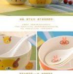 Hình ảnh nguồn hàng Bộ chén muỗng ăn sứ hình con vật dễ thương giá sỉ quảng châu taobao 1688 trung quốc về TpHCM