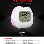 Hình ảnh nguồn hàng Đồng hồ điện tử báo thức đèn nền thông minh  giá sỉ quảng châu taobao 1688 trung quốc về TpHCM