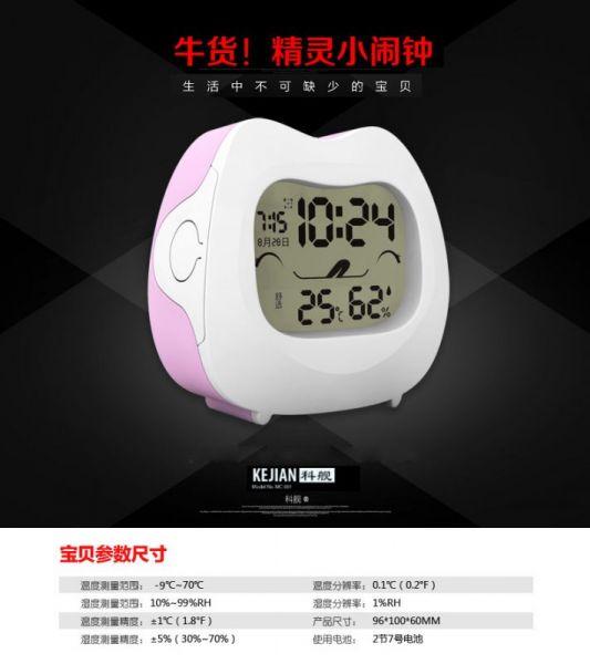 Đồng hồ điện tử báo thức đèn nền thông minh Mua Bán Sỉ Lẻ Order Quảng Châu