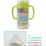 Hình ảnh nguồn hàng Bình sữa nhựa PPSU Pigeon quai lớn an toàn cho trẻ em giá sỉ quảng châu taobao 1688 trung quốc về TpHCM