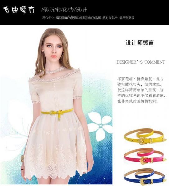 Dây nịt da nữ bản nhỏ khóa lấp lánh thời trang Mua Bán Sỉ Lẻ Order Quảng Châu