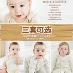 Hình ảnh nguồn hàng Đồ bộ bông tay dài cột chéo trẻ em dễ thương thoáng mát giá sỉ quảng châu taobao 1688 trung quốc về TpHCM