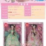 Hình ảnh nguồn hàng Búp bê barbie nàng tiên nhựa dễ thương cho trẻ em giá sỉ quảng châu taobao 1688 trung quốc về TpHCM