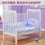 Hình ảnh nguồn hàng Nôi em bé gỗ thông thoải mái tiện lợi giá sỉ quảng châu taobao 1688 trung quốc về TpHCM
