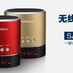 Hình ảnh nguồn hàng Loa Bluetooth không dây tiện lợi giá sỉ quảng châu taobao 1688 trung quốc về TpHCM