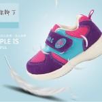 Hình ảnh nguồn hàng Giày Trẻ Em 1-3 Tuổi xinh xắn giá sỉ quảng châu taobao 1688 trung quốc về TpHCM