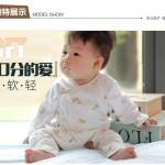 Hình ảnh nguồn hàng Quần áo bé sơ sinh thấm hút nhanh ấm áp giá sỉ quảng châu taobao 1688 trung quốc về TpHCM