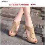 Hình ảnh nguồn hàng Giày cao gót nữ mũi cá đính hạt sang trọng giá sỉ quảng châu taobao 1688 trung quốc về TpHCM