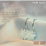 Hình ảnh nguồn hàng Bông tai nữ bạc bông tuyết lấp lánh giá sỉ quảng châu taobao 1688 trung quốc về TpHCM