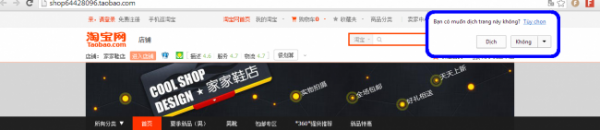 Hình ảnh nguồn hàng Chia sẻ 6 bước đặt hàng Trung Quốc hiệu quả giá sỉ quảng châu taobao 1688 trung quốc về TpHCM