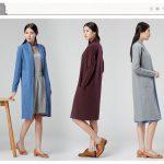 áo khoác nữ dáng dài dễ thương
