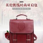Hình ảnh nguồn hàng Balo nữ hình vuông khóa gài dễ thương giá sỉ quảng châu taobao 1688 trung quốc về TpHCM