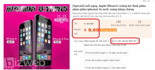 """Hình ảnh nguồn hàng Cách đặt hàng """"ngon"""" trên trang Taobao giá sỉ quảng châu taobao 1688 trung quốc về TpHCM"""