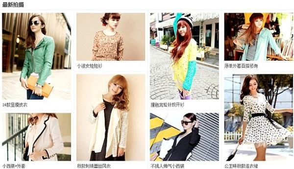 Hình ảnh nguồn hàng Những bí quyết giúp bạn thu hút khách hàng online giá sỉ quảng châu taobao 1688 trung quốc về TpHCM