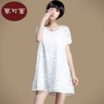 Hình ảnh nguồn hàng Đầm suông nữ ngắn dễ thương giá sỉ quảng châu taobao 1688 trung quốc về TpHCM