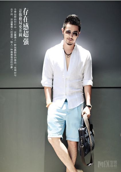 Nơi nào đặt hàng taobao uy tín - Magazine cover