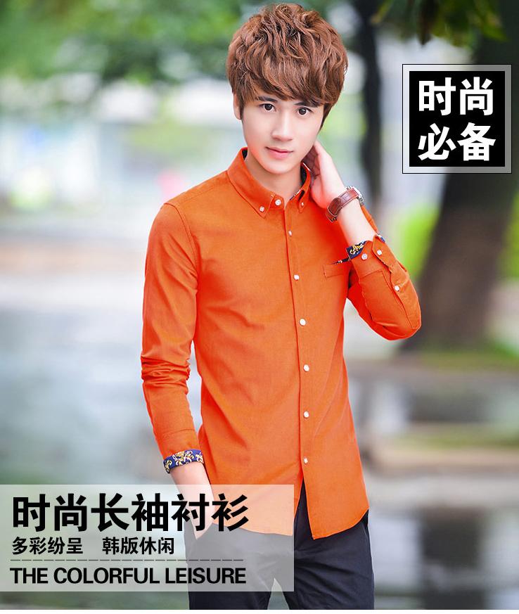 Công ty mua hàng taobao xịn - Magazine cover