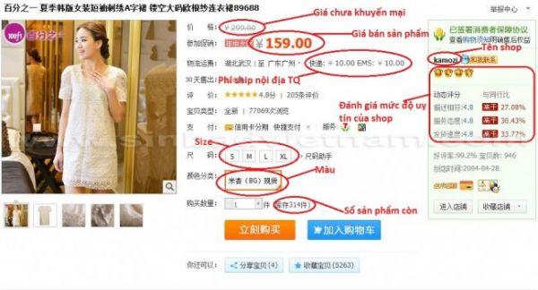 Bí quyết mua hàng Trung Quốc online