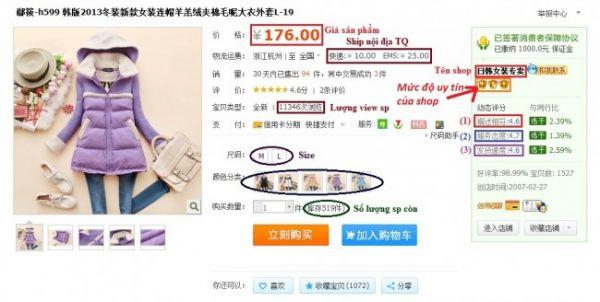 Hình ảnh nguồn hàng Kinh Nghiệm Đặt Hàng Online Trên Website Trung Quốc giá sỉ quảng châu taobao 1688 trung quốc về TpHCM