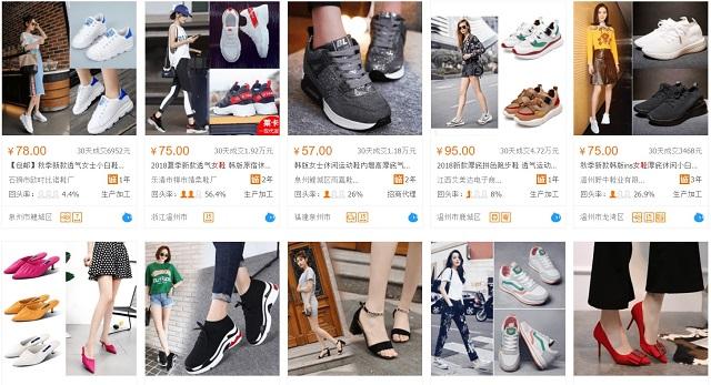 Hình ảnh nguồn hàng Nguồn Hàng Giày Dép Quảng Châu Trung Quốc giá sỉ quảng châu taobao 1688 trung quốc về TpHCM