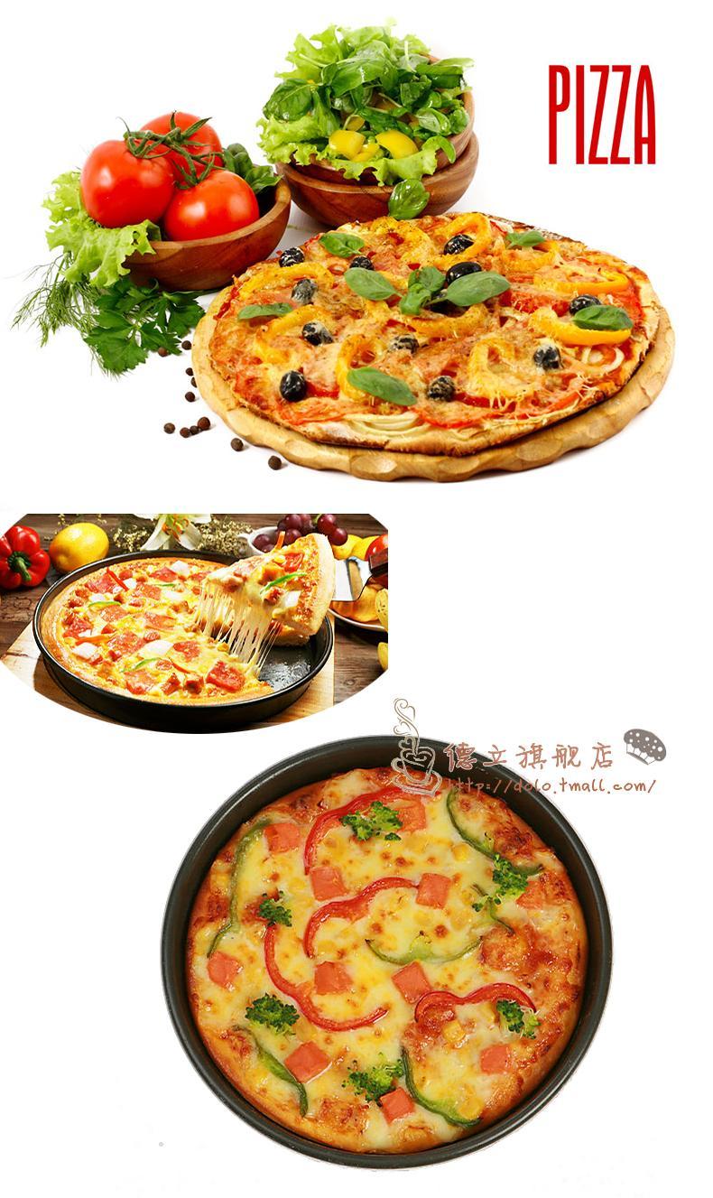 Khay nhôm nướng bánh pizza không dính Mua Bán Sỉ Lẻ Order Quảng Châu