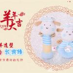 Hình ảnh nguồn hàng Thú nhồi bông mềm mại cho em bé dễ thương giá sỉ quảng châu taobao 1688 trung quốc về TpHCM