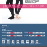 Hình ảnh nguồn hàng Quần legging nữ bằng nhung ấm áp mùa đông giá sỉ quảng châu taobao 1688 trung quốc về TpHCM