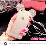 Hình ảnh nguồn hàng Ốp lưng trong Iphone 6 6s đính hạt lấp lánh sang trọng giá sỉ quảng châu taobao 1688 trung quốc về TpHCM