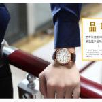 Hình ảnh nguồn hàng Đồng hồ nam dây da sang trọng đẳng cấp giá sỉ quảng châu taobao 1688 trung quốc về TpHCM