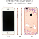 Hình ảnh nguồn hàng Ốp lưng Iphone 6 6S trong suốt hoạt hình dễ thương giá sỉ quảng châu taobao 1688 trung quốc về TpHCM