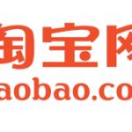 Hình ảnh nguồn hàng Kinh nghiệm đặt hàng trên Taobao.com giá sỉ quảng châu taobao 1688 trung quốc về TpHCM