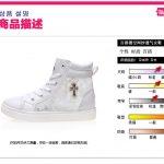 """Hình ảnh nguồn hàng Giày """"rỗng"""" kiểu Hàn Quốc chất nhất giá sỉ quảng châu taobao 1688 trung quốc về TpHCM"""