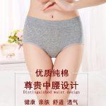 Hình ảnh nguồn hàng Đồ lót nữ vải cotton 100% cho eo thon gọn giá sỉ quảng châu taobao 1688 trung quốc về TpHCM