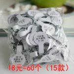 Hình ảnh nguồn hàng Nhẫn đeo tay đa dạng với nhiều thiết kế kiểu Hàn Quốc giá sỉ quảng châu taobao 1688 trung quốc về TpHCM
