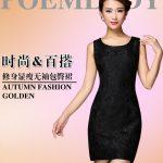 Hình ảnh nguồn hàng Váy ôm cổ tròn màu đen quý phái giá sỉ quảng châu taobao 1688 trung quốc về TpHCM
