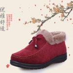 Hình ảnh nguồn hàng Giày boots cổ lông cực ấm dành cho nữ giá sỉ quảng châu taobao 1688 trung quốc về TpHCM