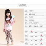 Hình ảnh nguồn hàng Bộ đồ ngủ dành cho bé gái dễ thương nhất giá sỉ quảng châu taobao 1688 trung quốc về TpHCM