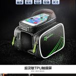 Hình ảnh nguồn hàng Túi xe đạp thiết kế để điện thoại tiện lợi chống thấm nước giá sỉ quảng châu taobao 1688 trung quốc về TpHCM